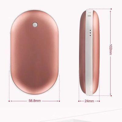 【爆款】暖手宝充电宝7800毫安usb安全防爆便携随身迷你移动电源