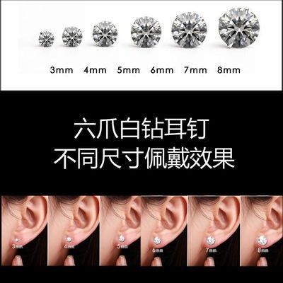 (1/3对自由搭配黑白钻)防过敏925银锆石耳钉女耳环气质情侣耳饰男