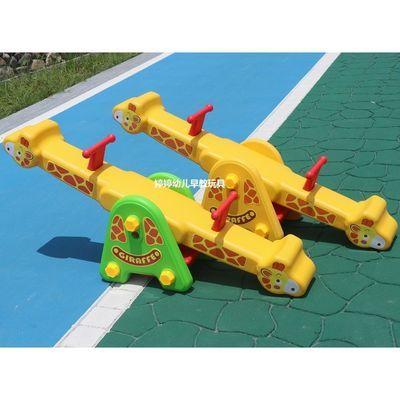 新款加厚儿童长颈鹿跷跷板 摇马 双人木马 幼儿园玩具 翘翘板