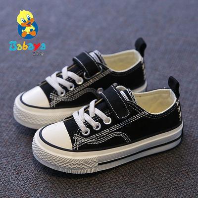 芭芭鸭2020春季新款儿童帆布鞋男童板鞋女童休闲单鞋宝宝小白鞋潮