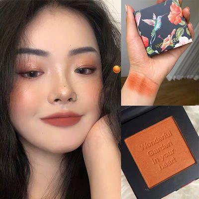 NyceMakeup花盒子腮红奶油杏橘色提亮肤色裸妆胭脂粉网红同款正品