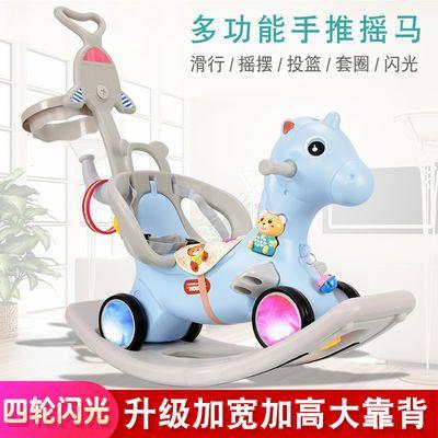 儿童摇摇马木马1-6周岁宝宝玩具生日礼物3用摇马手推车滑行车