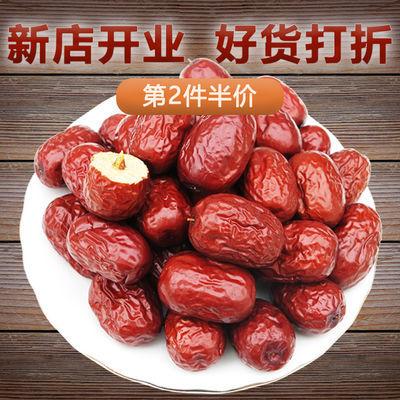 新疆灰枣子特级正宗若羌小红枣批发枣干果零食补气血生吃新鲜500g