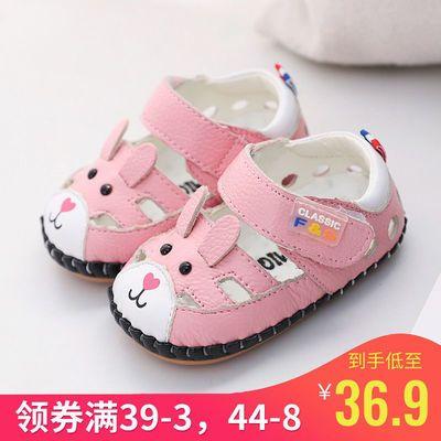 夏季镂空0-1岁男女宝宝学步凉鞋6-18个月牛皮软底防滑婴儿鞋包头2