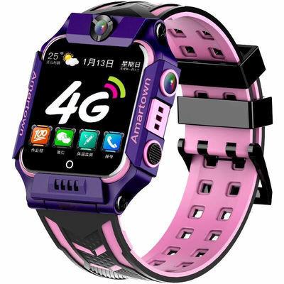 睿智小天才电话手表防水学生智能儿童手表带交友男女孩多功能手环