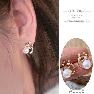 S925银针韩国气质百搭珍珠镶钻C型小香风耳钉精致耳环网红耳饰潮