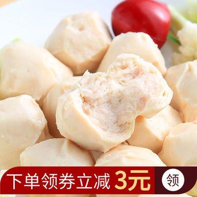 肥太郎鸡胸肉丸子开袋即食健身低代餐饱腹脂高蛋白真空包装零食品