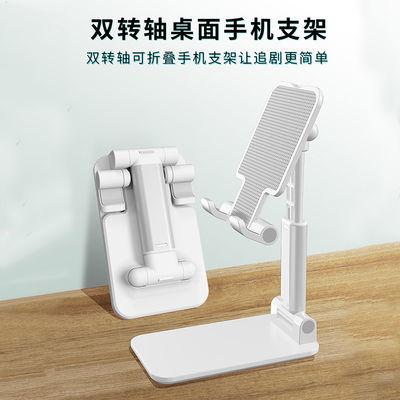 手机支架铝合金属折叠伸缩桌面支架手机ipad通用便携懒人桌面支架