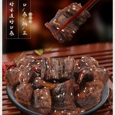 康新牧场内蒙古酱牛肉即食熟食原味香辣味牛腱子肉真空