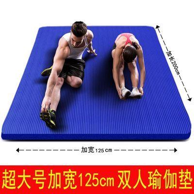 加长2米加宽120cm双人瑜伽垫加厚20mm加大运动健身垫防潮垫野餐垫