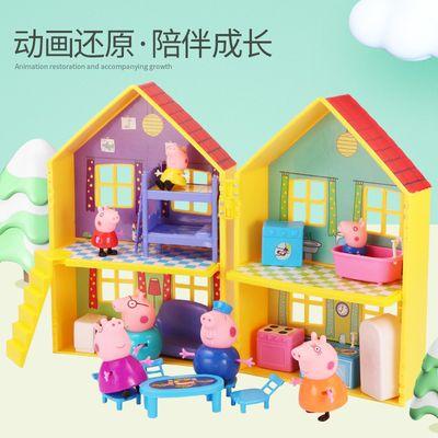 小猪佩奇玩具套装房子车佩琦一家四口过家家别墅佩琪全套公仔女孩