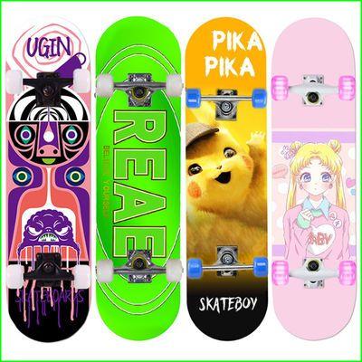 滑板初学者成人男女学生韩版成年四轮双翘刷街专业长板儿童滑板车