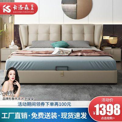 卡洛森真皮床1.8米床双人床主卧婚床1.5米床现代简约皮床榻榻米床