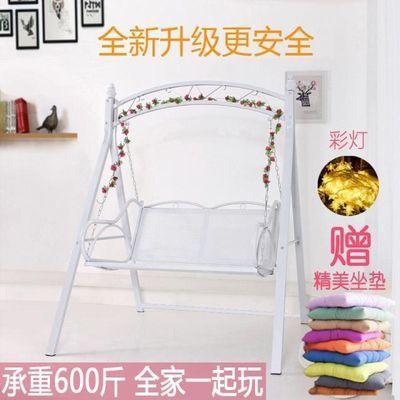 双人秋千室内户外摇椅儿童家用阳台成人吊椅学生宿舍寝室吊床