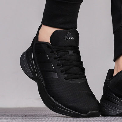 Adidas阿迪达斯跑步鞋男鞋2020新品轻便缓震透气耐磨运动鞋FX3627
