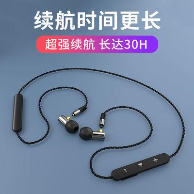 X5S有线蓝牙耳机双耳颈挂脖式运动跑步入耳式耳麦插拔金属有线