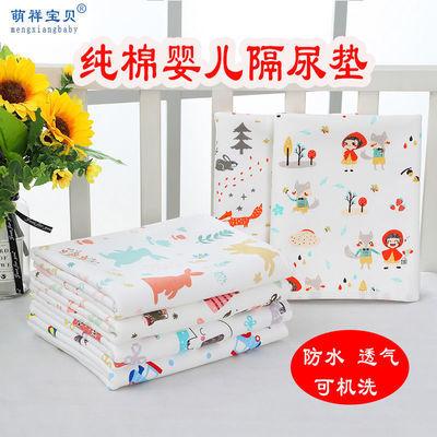 纯棉婴儿隔尿垫防水可洗大号宝宝隔尿床垫夏季透气生理垫姨妈垫
