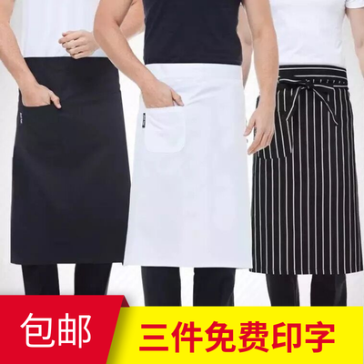 【尊贵】厨师围裙男半身厨师专用围裙女厨房工作餐厅围裙半截D