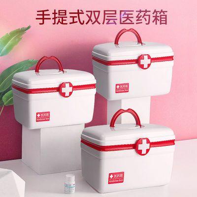 家用药箱家庭药品应急救助收纳便携医疗出诊大容量带药全套小药盒