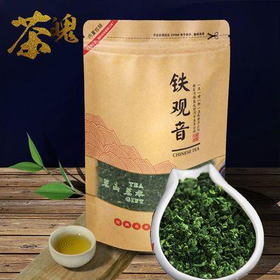 福建铁观音茶叶浓香型兰花香袋装茶叶批发春茶养胃乌龙茶半斤250g