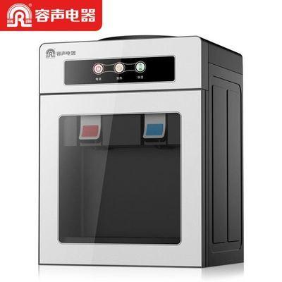 容声饮水机台式冷热冰温热迷你型家用小型包邮宿舍制冷制热节能