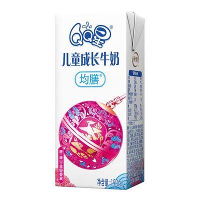 热卖6月特价伊利QQ星儿童成长牛奶健固全聪均膳190ml*15盒 学生牛