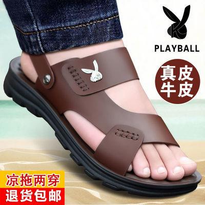【真皮牛皮】男士凉鞋夏季新款大码沙滩鞋休闲凉拖鞋真皮凉鞋男