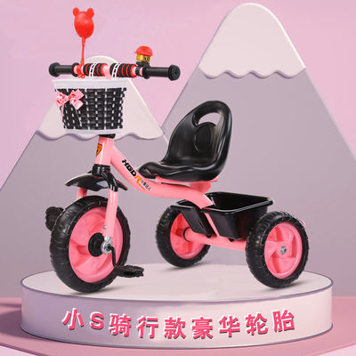 正品儿童三轮车脚踏车带斗折叠推车2-6岁小孩脚蹬车男孩女孩宝宝