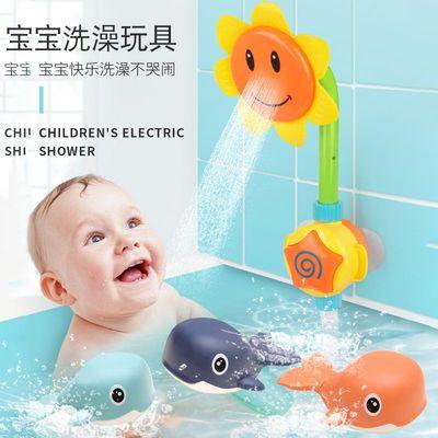 婴儿洗澡玩具儿童戏水宝宝小女孩澡盆男孩室内玩水花洒游泳小鲸鱼
