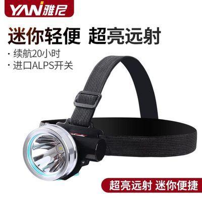 雅尼led小头灯强光充电超亮头戴式手电筒小型迷你锂电池超轻小号