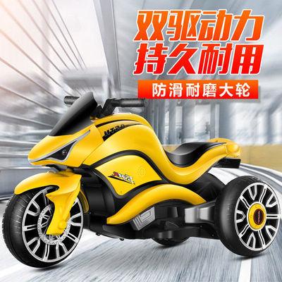 儿童电动车摩托三轮车小孩玩具男女宝宝电瓶双驱动童车大号可坐人