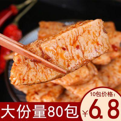 手撕素牛排素肉豆干素牛肉麻辣小吃豆干休闲零食豆腐干批发大礼包