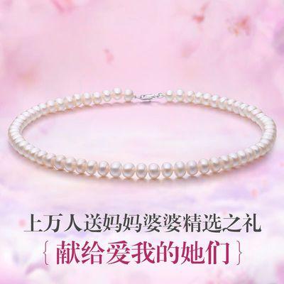 天然淡水珍珠项链7-8mm长款白色强光 送妈妈婆婆礼物套装正品女