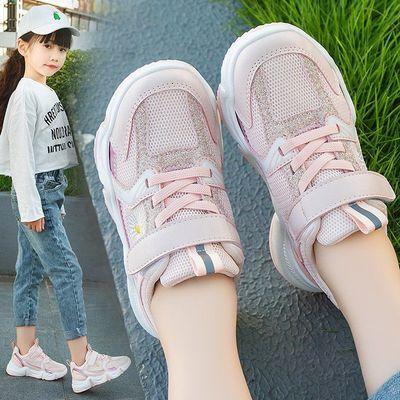 女童运动鞋2020新款透气网面休闲鞋网红小雏菊时尚软底儿童老爹鞋