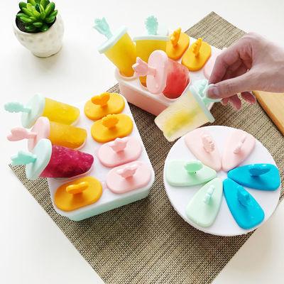 【破损包赔】雪糕模具做冰棒冰棍冰淇淋冰块网红家用儿童制冰格