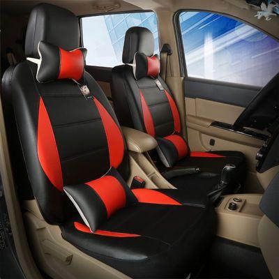 五菱宏光S1汽车座套之光V52荣光双排宝骏730面包车全包四季坐垫套