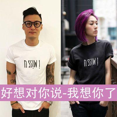 夏季男余文乐同款T恤男学生潮流韩版宽松男士圆领套头短袖ins上衣