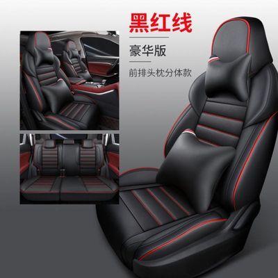 长安CS75 PLUS 1.5T手自动豪华精英尊贵型全包围汽车座套四季坐垫