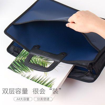 手提包商务休闲男包事务包A4文件袋双层牛津布拉链袋大容量公文包