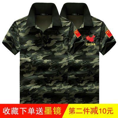 迷彩t恤男特种兵短袖军迷退伍迷彩服户外八一翻领polo衫半袖夏季