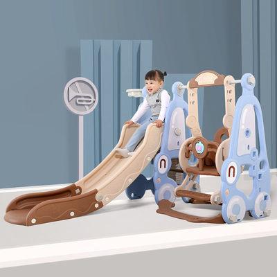 滑梯儿童室内家用小型宝宝汽车滑滑梯秋千组合加高加长游乐园玩具
