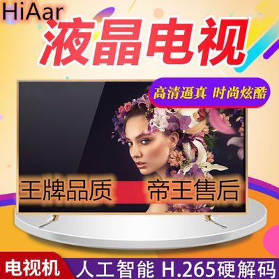 特价全新46寸土豪金液晶电视50寸75寸高清4K智能WiFi网络平板电视