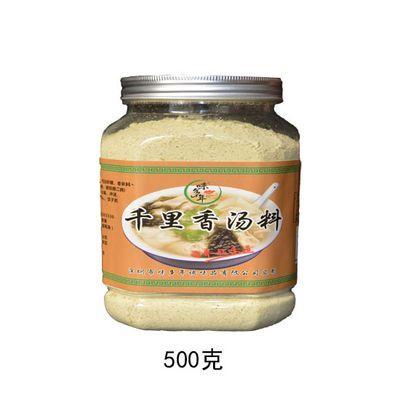 热卖福建千里香汤料馄饨汤料煮面调料面条米线汤料浓缩汤料