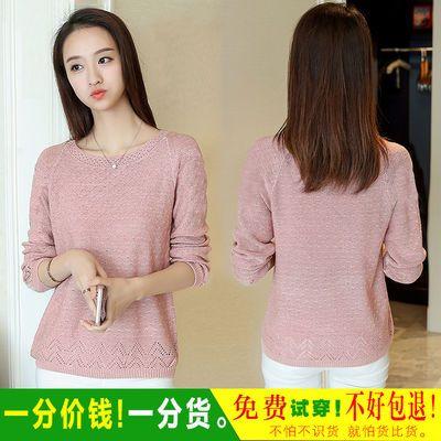 2020春新款韩版镂空针织衫宽松套头毛衣女士上衣时尚圆领打底衫