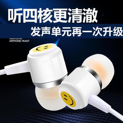 耳机OPPO/华为/vivo苹果小米通用入耳式高音质可爱运动K歌耳麦