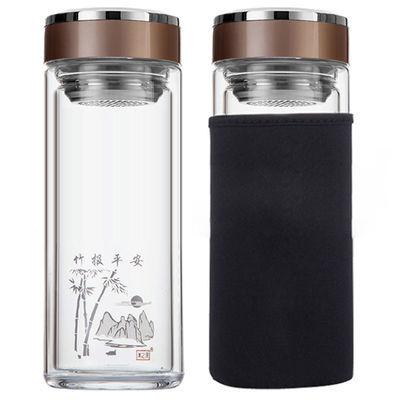 双层玻璃杯真空泡茶杯大容量男女式学生微保温办公水杯家用杯子