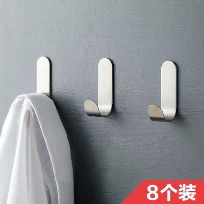 8个装304不锈钢粘胶挂钩浴室门后免钉挂衣钩厨房壁挂墙壁强力粘钩