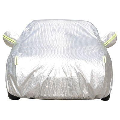 热销斯柯达柯米克 柯珞克车衣车罩SUV越野车防晒防雨隔热遮阳汽车