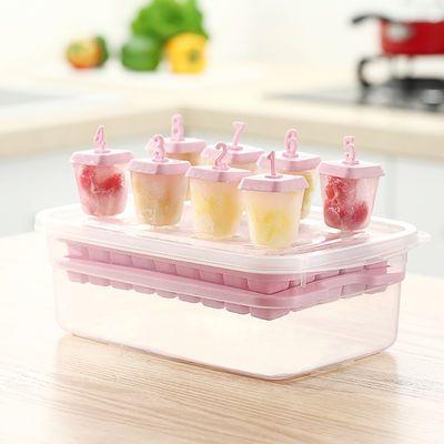 食品级创意制冰格有盖带盒大冰块模具冰块盒制冰盒钻石冰格模具