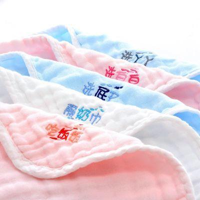 婴儿口水巾洗脸毛巾纯棉纱布小方巾喂奶巾儿童新生儿手帕宝宝洗澡